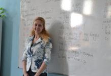 Славина Цветкова